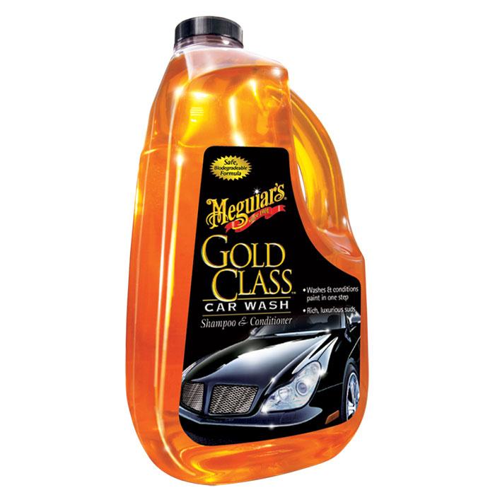 Gold Class Cilalı Yıkama Şampuanı